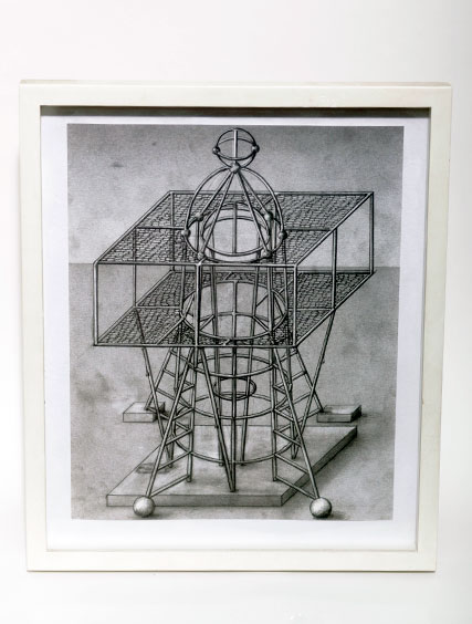 """Paul Noble – """"Play Frame"""" 2000"""